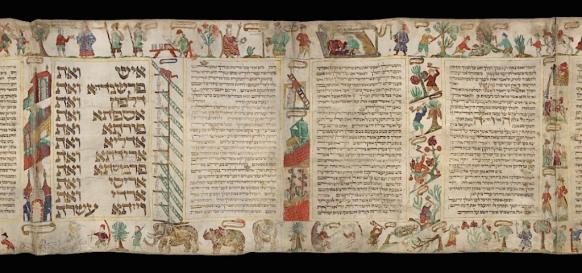 Megilat Ester_BL Or 1047